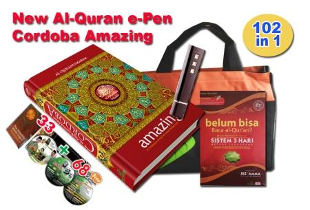 New-al-Quran-Cordoba-epen
